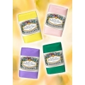COFFRET COLLECTION PRESTIGE