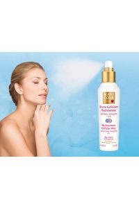 Mary Cohr - BRUME CELLULAIRE HYDROSMOSE 100ml
